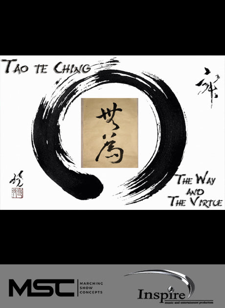 Tao Te Ching (Grade 4) - Marching Show Concepts