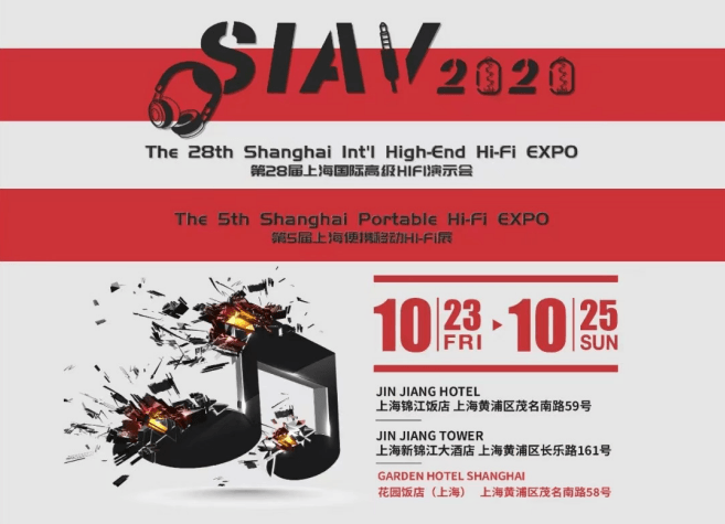 Kinera At The 28th Shanghai HiFi Audio Expo(SIAV) 2020!!