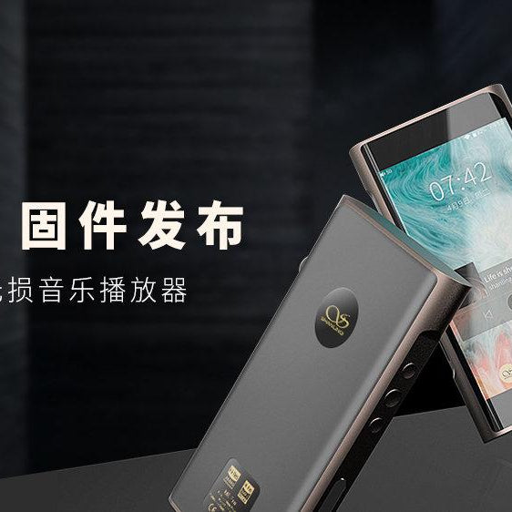Shanling M6 Pro DAP Latest Firmware Announced!!!
