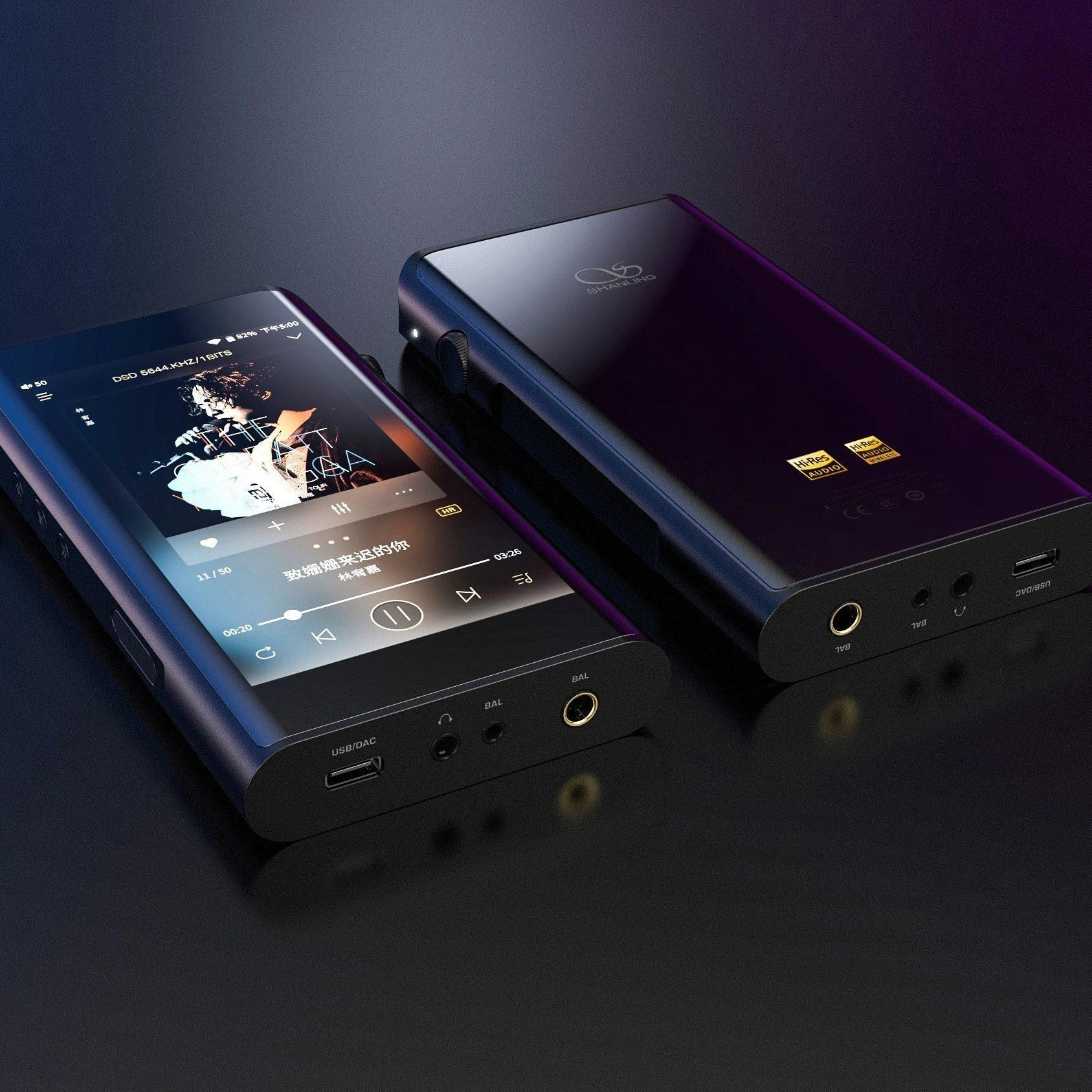 Shanling M8 High-End Digital Audio Player Review Roundup