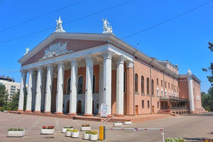 Bishkek - 4 Nights - Kyrgyzstan with Aryan Dream HOlidays