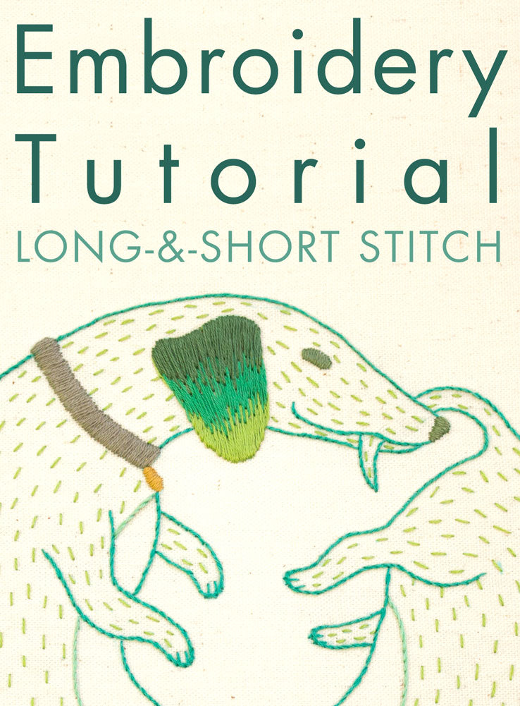 Long-and-Short Stitch Embroidery Tutorial