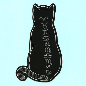 Zodiac Cat Sticker