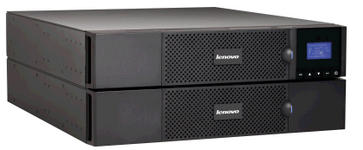Lenovo Power Solutions