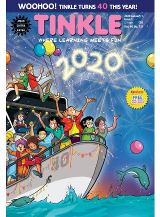 Tinkle Magazine 1 Year Subscription (24 Issues)