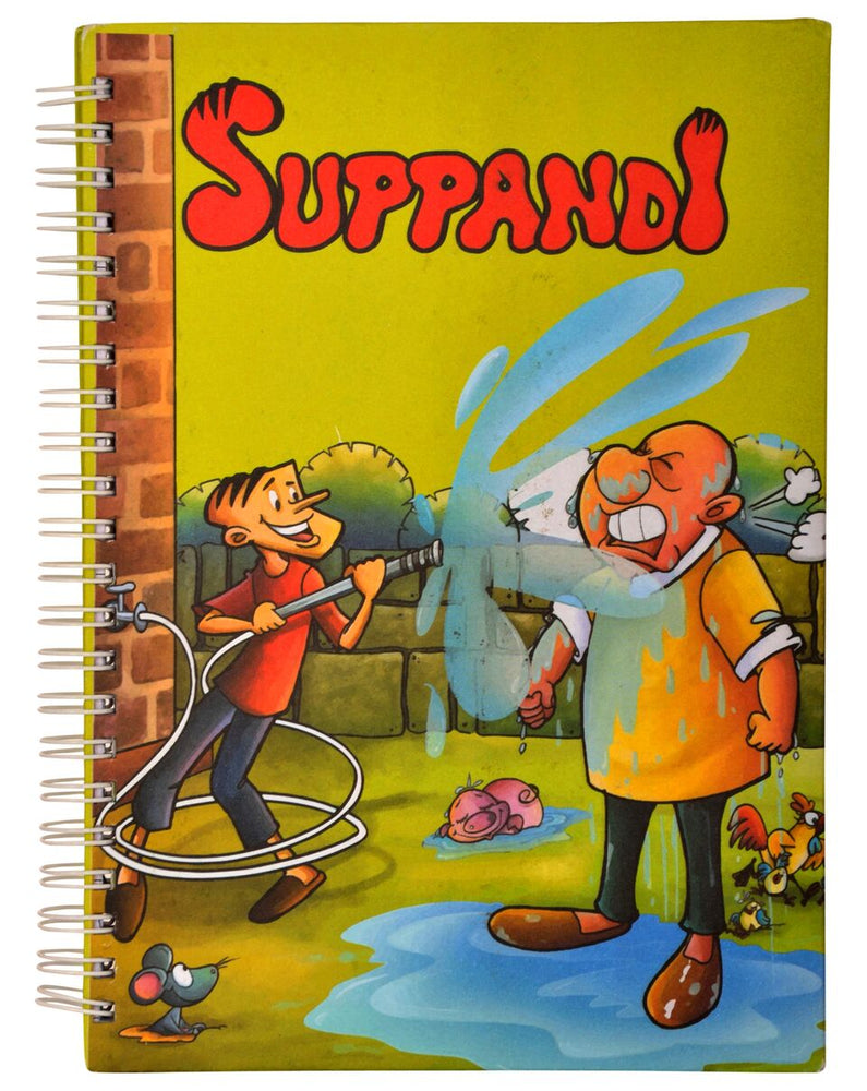 Suppandi Splashing Exercise Book