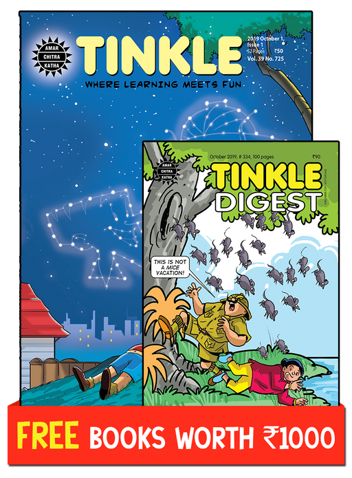Tinkle Magazine Subscription