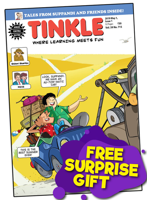TINKLE MAGAZINE 1 YR SUBSCRIPTION + FREE SURPRISE GIFT