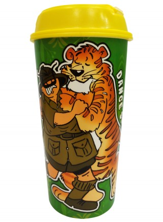 Shambu with Tiger Plastic Sipper