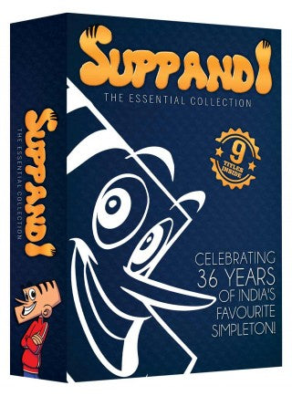 Suppandi! The Essential Collection