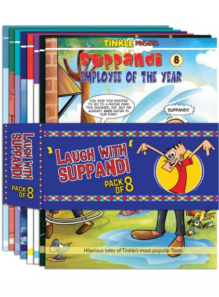 Laugh With Suppandi (Pack Of 8)