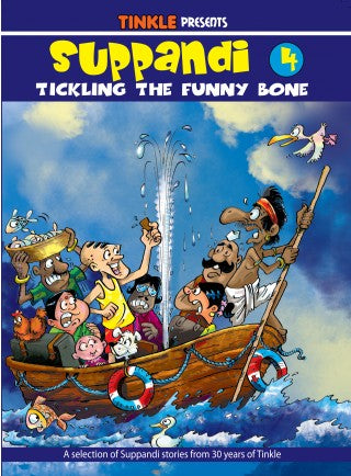 Suppandi Volume 4: Tickling The Funny Bone