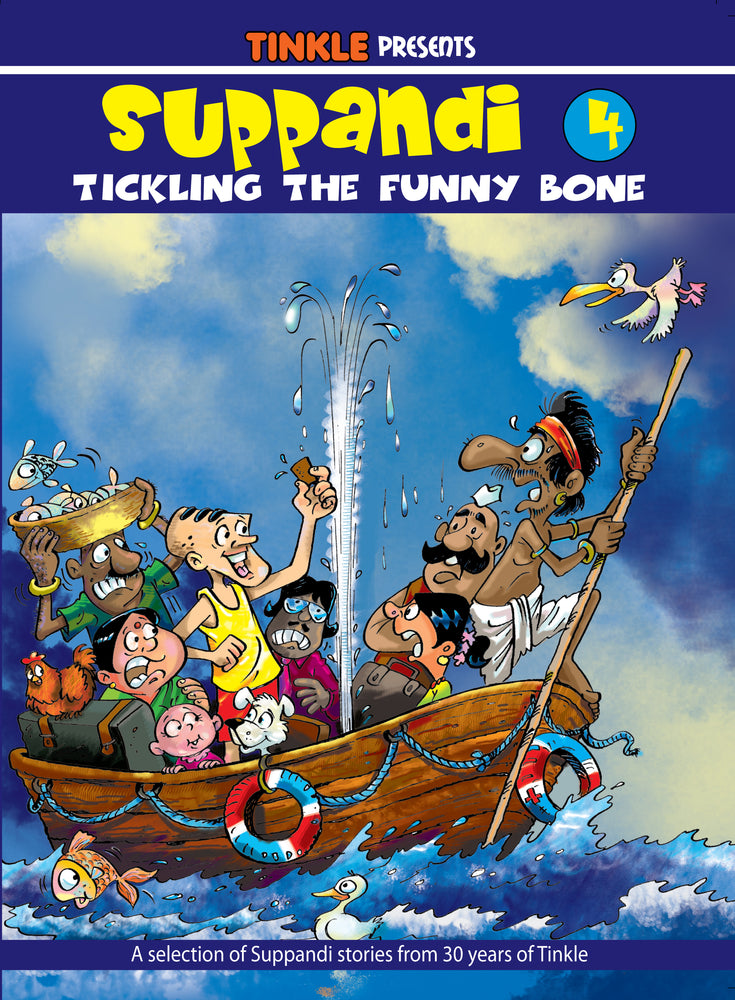 Suppandi 4: Tickling the Funny Bone