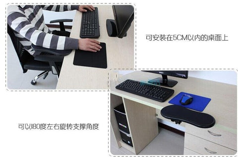 Desk Attachable Computer Table Arm Support Mouse Pads Arm Wrist Rests Hand Shoulder Protect Pad