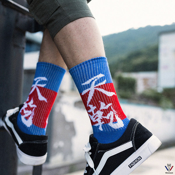 CHAUSSETTES SATO - Wooger Store ™