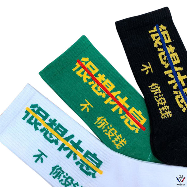 CHAUSSETTES TANAKA - Wooger Store ™