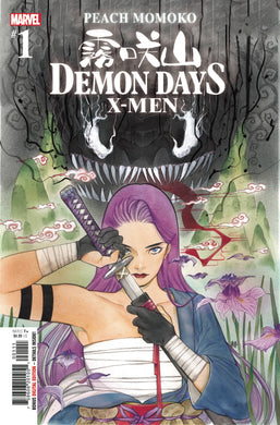 DEMON DAYS X-MEN #1,