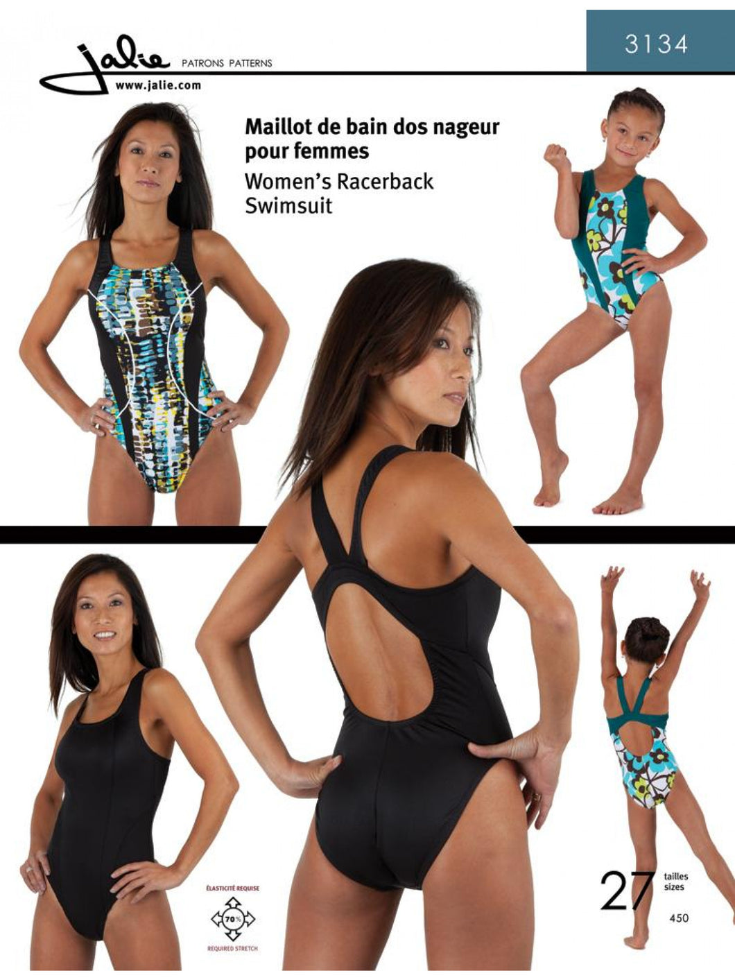 RACERBACK SWIMSUIT - PAPER PATTERN
