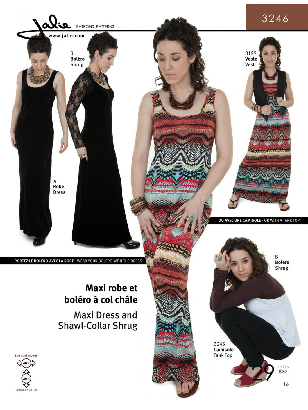 MAXI DRESS AND SHAWL-COLLAR SHRUG - PAPER PATTERN
