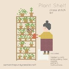 PLANT SHELF - DIY CROSS STITCH KIT