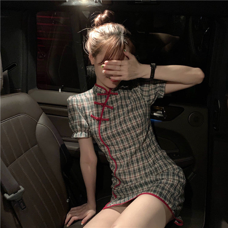 Retro cheongsam, shirt DB4271