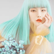 Green gradient clavicle wig DB4105
