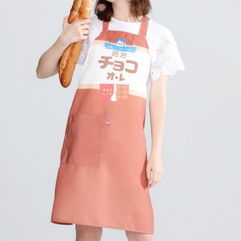 Cute housework apron DB6103