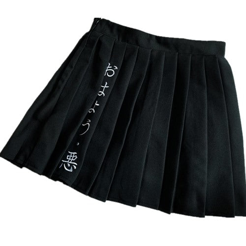 Japanese embroidered pleated skirt  DB3015