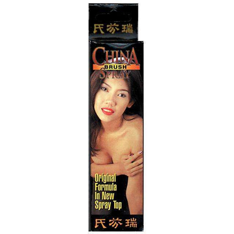 Sex Toys China Brush Spray Nasstoys buy now