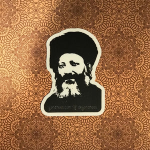 Rav Kook Sticker
