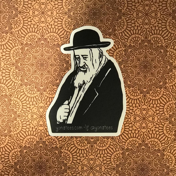 Reb Shayele Sticker