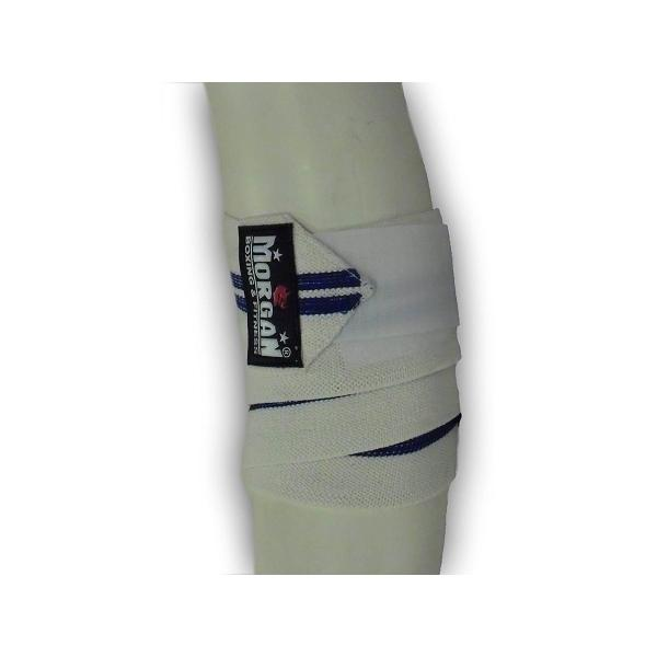 Morgan PAIR Elbow Wrap Elbow Injury Recovery Protection Pro Grade EG-2 - MMA DIRECT