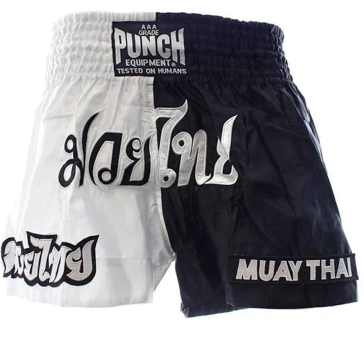 50/50 Muay Thai Satin Shorts Sizes S/M/L/XL/XXL Green/Blue/Purple/Pink/White - MMA DIRECT