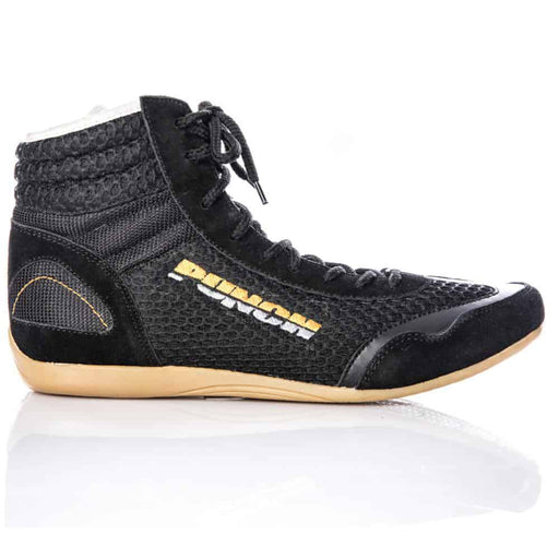 Punch Urban Cobra Boxing Shoes / Boots - MMA DIRECT