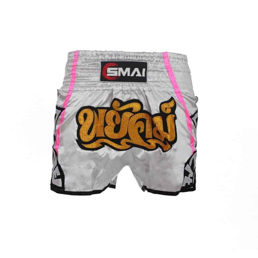 SMAI - Muay Thai Shorts v3 - Silver / Pink - MMA DIRECT