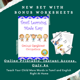 Tamil Learning Made Easy Printables Set 4