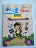 Sigaram Primary 2 A (Jan-May) - Tamil Workbook