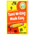 Tamil Writing Made Easy Workbook