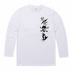 RK Biker Pirate White Long/s Tee