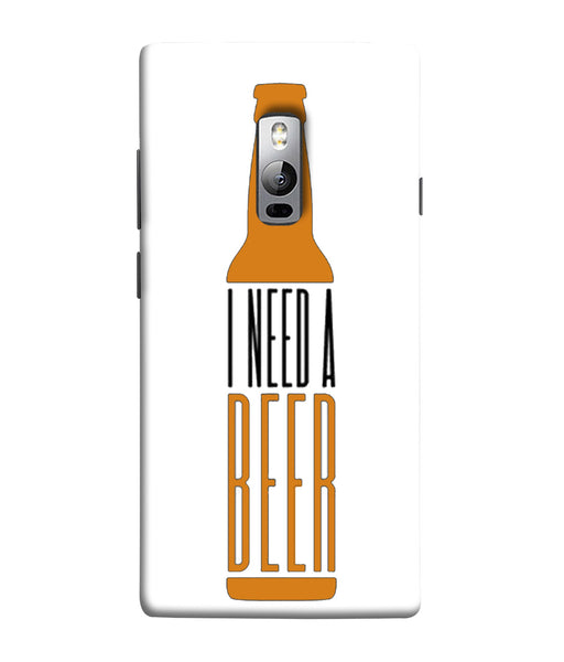 One Plus 2 Beer Mobile Cover