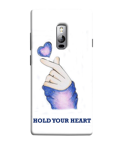 One Plus 2 Hold Your Heart Mobile Cover