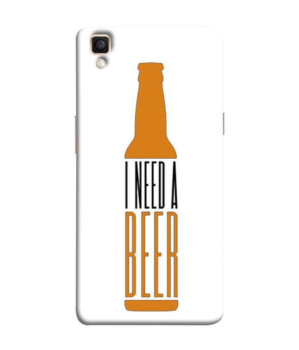 Oppo F1 Plus Beer Mobile Cover