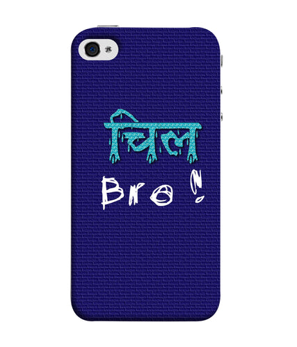 Apple Iphone 5 Chill Bro mobile cover