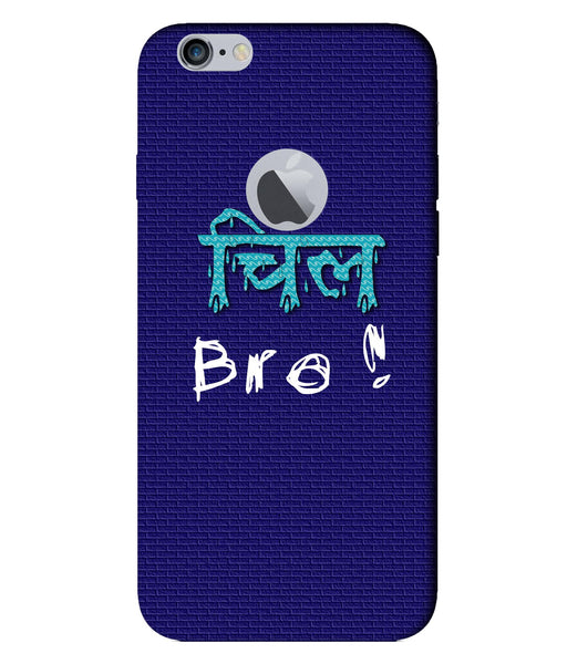 Apple Iphone 6 Chill Bro mobile cover