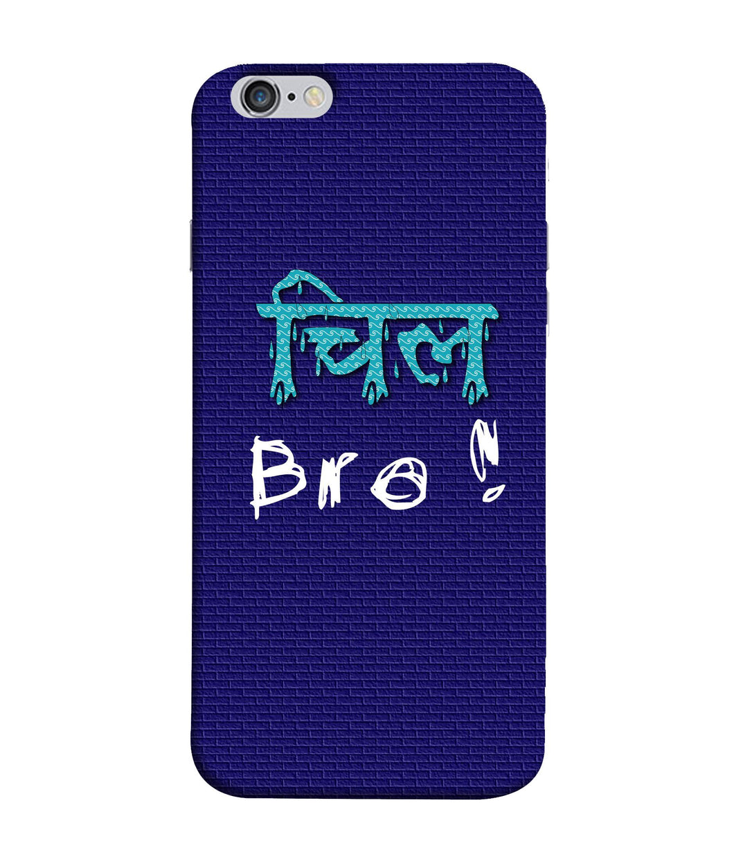 Apple Iphone 6 Plus Chill Bro Mobile cover