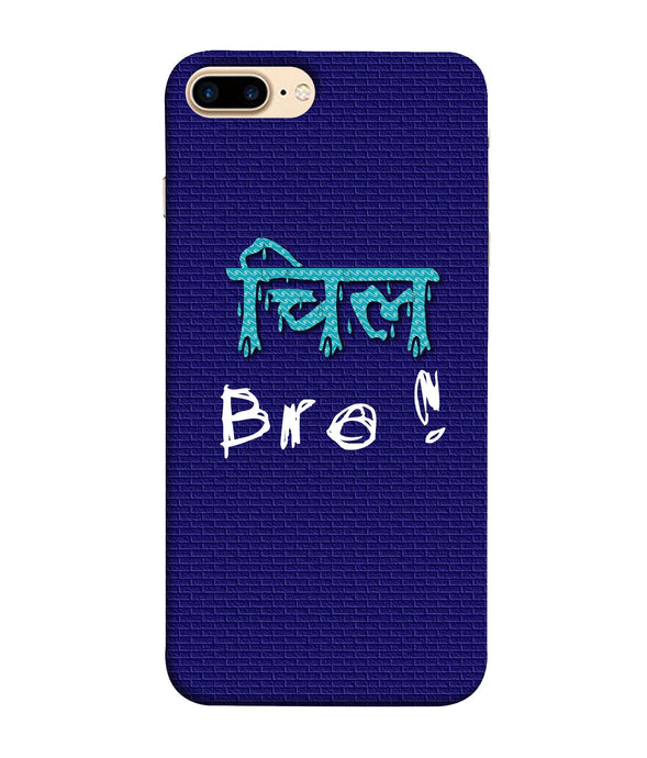 Apple Iphone 8 Plus Chill Bro mobile cover