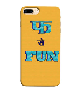 Apple Iphone 8 Plus F for Fun mobile cover