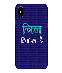 Apple Iphone Xs Max Chill Bro Mobile cover
