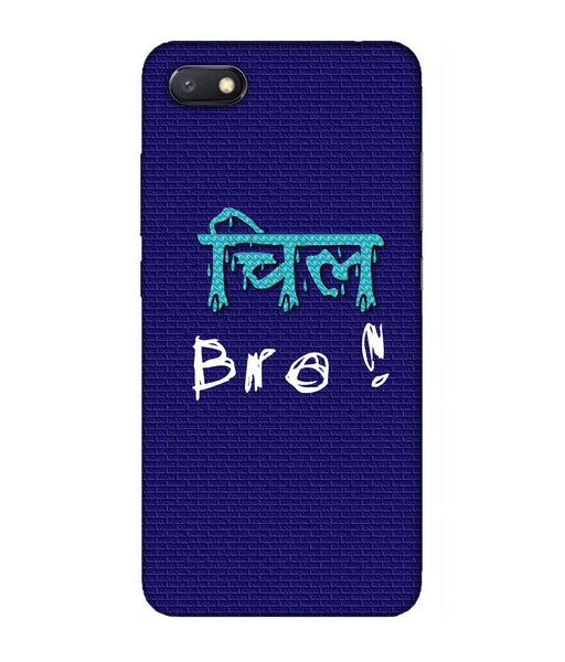 Google Pixel 2 Chill Bro Mobile cover