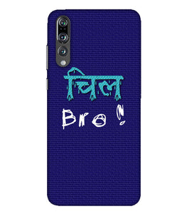 Huawei P20 Pro Chill Bro mobile cover